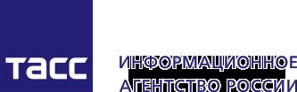 Картинки по запросу tass.ru лого